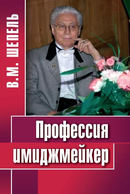 http://www.intereconom.com/pi.JPG